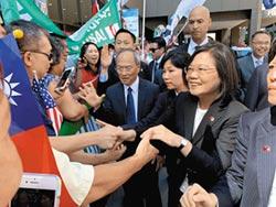 民進黨堅持 僑胞回台行使投票權