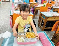 營養午餐3章1Q 竹市國中小全達標