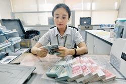 中美有共識 不貶本幣獲競爭優勢