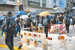 反緊急法遊行 香港堵路縱火