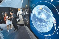 隕石墜吉林 科學迷爭相找尋