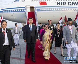 尼泊爾高規格迎接!習近平抵尼進行國事訪問