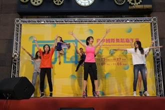 台北車站快閃 千人尬跳「台中城市舞」