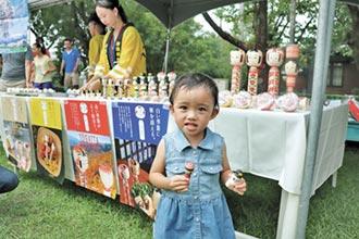 總爺和風文化祭 134件工藝品亮相