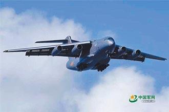 渦扇-18 運-20、轟-6N的強心臟