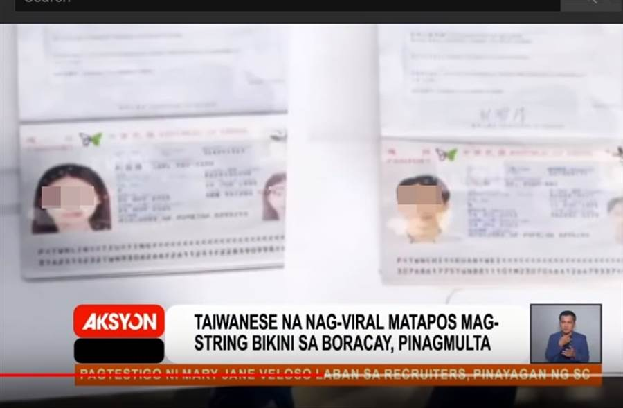 菲律賓當地新聞直接曝光台灣正妹與男友護照資料。(取自News5Everywhere YouTube)