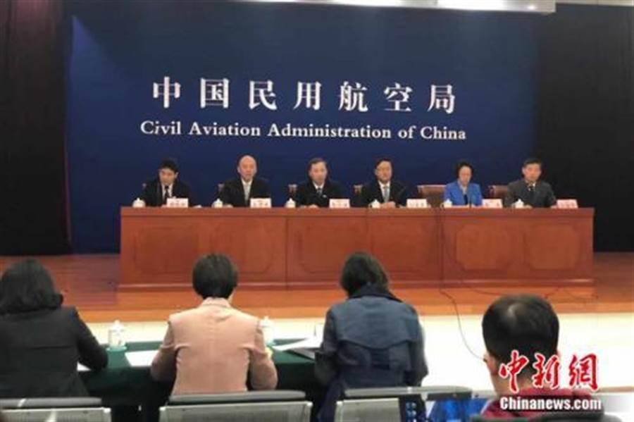 10月12日,中國民航局10月例行新聞發布會現場。(照片取自中新社)