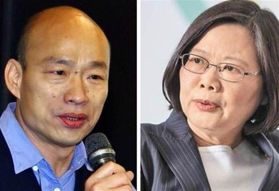 高雄市長韓國瑜(左)與蔡英文總統(右)。(本報資料照)