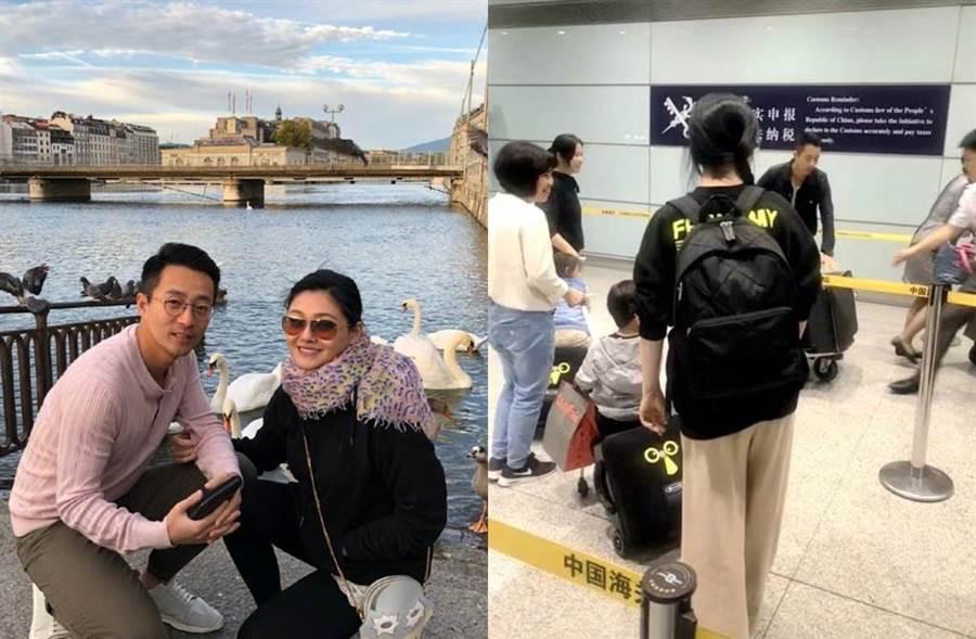 網友在機場捕獲汪小菲一家。(圖/翻攝自微博)