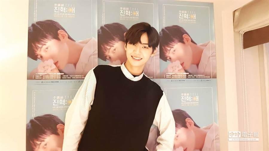 李鎮赫表示,常常在韓國抓寶的他,都沒有寶友發現是他,大家都相當專心。(圖/記者李家穎攝)