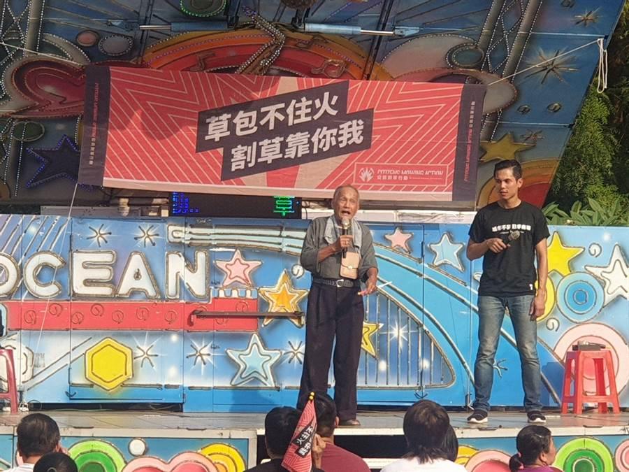 蘇姓老翁現場報名參加「公民假日論壇」,表示自己討厭國民兩黨,立刻被台下民眾嗆爆下台。(袁庭堯攝)