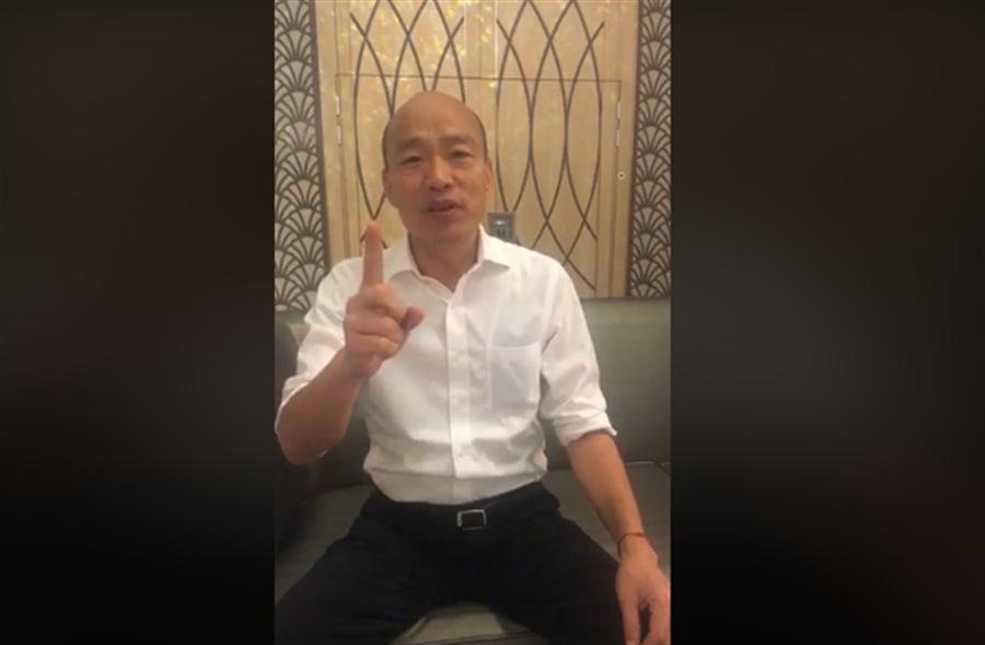 韓國瑜被爆為了強化自媒體影響力,正積極徵詢一位政論節目主持人成為幕僚。(取自韓國瑜臉書直播)