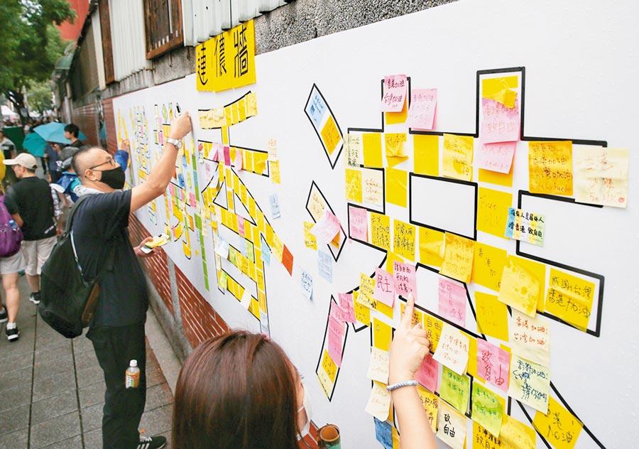 總統大選前台灣校園撐香港。(本報系資料照片)