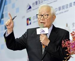 APEC峰會 張忠謀第3度出任領袖代表
