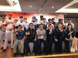 亞洲棒球錦標賽在台中 今晚中華台北出戰香港