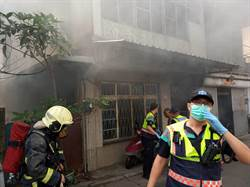 民宅廚房火警 和美七旬老翁燙燒命垂危