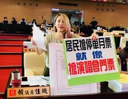 中市議員爭取停車格 要求應參考台北市方式