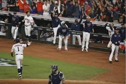MLB》太空人再見轟 洋基功虧一簣