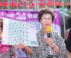 賴清德喊團結!呂秀蓮:民主時代不要盲目團結