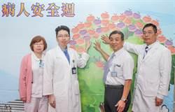 病安活動週 中醫大新竹醫院宣傳病人安全我會「應」