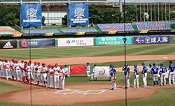 糗了!棒球亞錦賽南韓爆冷輸大陸