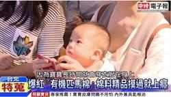 新生兒守護者!英國 OLIVIA YVES 「有機匹馬棉」進駐台北新光三越