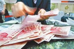 台幣大漲2.3角收30.62元 創逾一年新高