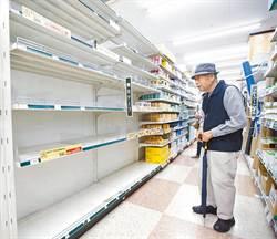 颱風掃光超市 日人卻寧死不買這東西?