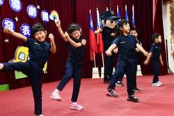 台東婦幼警察隊宣導成果展 奶娃警察萌翻