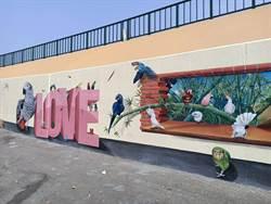 竹子腳堤岸彩繪牆 重新讓老社區染上活力