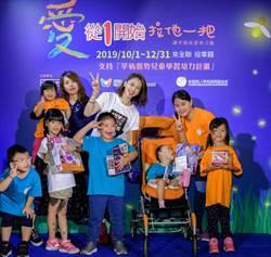徐若瑄抓緊老公如廁空檔學習英文 為戲準備三國語言