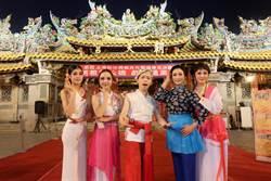 上海媽祖文化交流團訪朝天宮 戲曲連兩岸