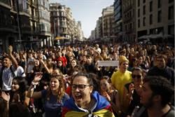 西班牙重判加泰獨立人士 徒刑9年起跳