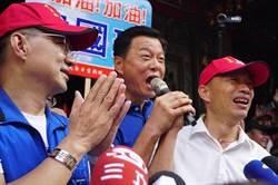 蔣經國在美曾遇刺 周錫瑋:擔心韓國瑜安全