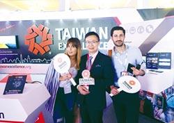 台灣首度參加WCIT 大展智慧科技實力