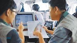 航遥测机2架7亿多 竟拟花近17亿租7年 政府超爽标案 帮人买飞机