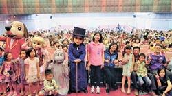 邀兒童劇團下鄉 12年逾百場
