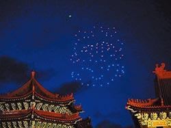 南科無人機群飛賽 11月點亮夜空