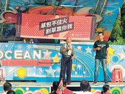 民進黨老黨員批綠 遭嗆下台