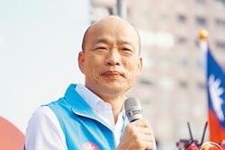 韓叫陣蔡 兩岸政策大辯論