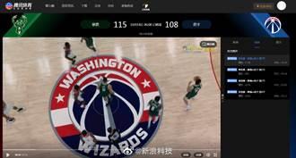 理智愛國?騰訊悄悄恢復NBA轉播 網民酸爆
