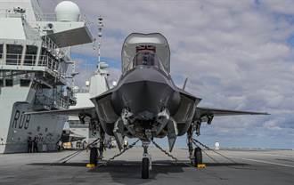 往巡弋南海推進 英軍F35B首次起降女王號航母