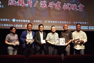 黃承富封筆之作 要讓世界看見台灣