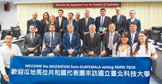 瓜地馬拉副總統 參訪北科大