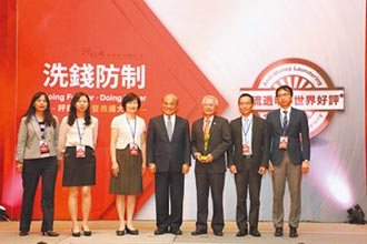 上海銀 APG評鑑績優獲表揚