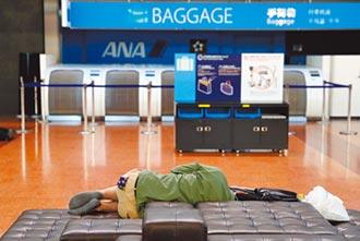 哈吉貝減弱 航班正常