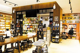 天津和平路新華書店 換裝回歸
