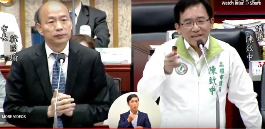 高雄市长韩国瑜与议员陈致中议会质询画面。(图/取自高雄市议会即时串流)