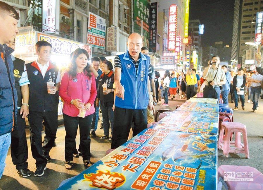 圖為韓國瑜參選高雄市長時,到六合夜市拜訪攤商。(本報資料照片)