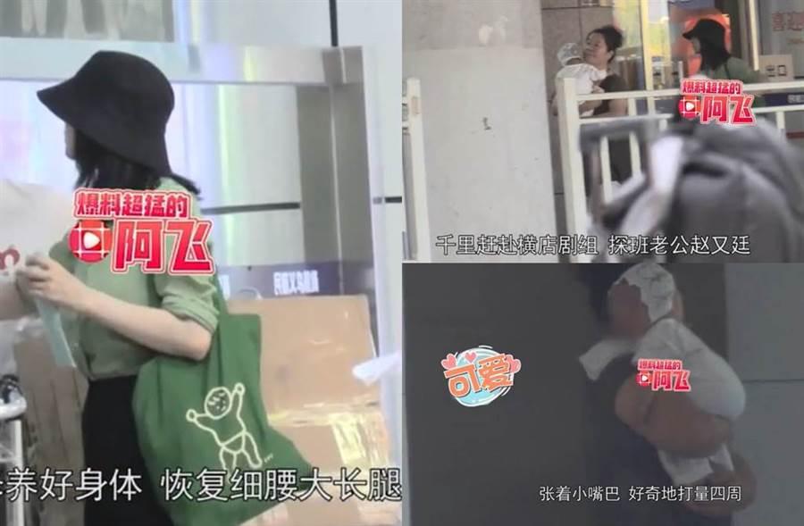 高圓圓趁國慶連假帶女兒去探班趙又廷。(圖/翻攝自微博)